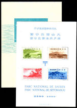 Japan 1939 Daisen National Park souvenir sheet with original folder unmounted mint.