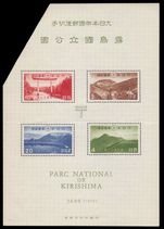 Japan 1940 Kirishima National Park sheet  unmounted mint trimmed corner and fold not affecting stamps