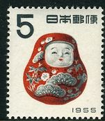 Japan 1954 New year unmounted mint.