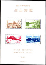 Japan 1949 Fuji-Hakone National Park souvenir sheet mint hinged.