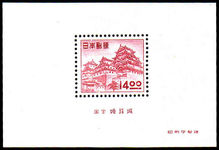 Japan 1951 Himeji Temple souvenir sheet mint hinged.