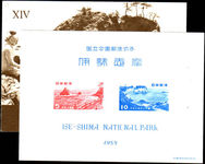 Japan 1953 Ise-Shima National Park souvenir sheet with original folder mint hinged.