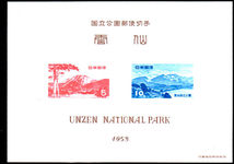 Japan 1953 Ise-Shima National Park souvenir sheet mint hinged.