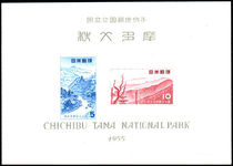 Japan 1955 Chichibu-Tama National Park souvenir sheet mint hinged.