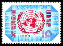 Japan 1957 United Nations unmounted mint.