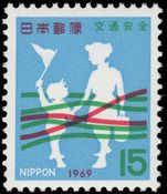 Japan 1969 Road Safety unmounted mint.