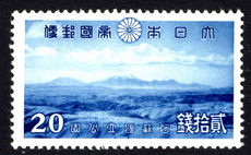 Japan 1939 20s Volcano cones unmounted mint.