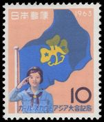 Japan 1963 Asian Girl Guide Camp unmounted mint.