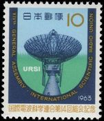 Japan 1963 Scientific Radio Conference unmounted mint.