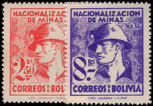 Bolivia 1953 Mining lightly mounted mint.
