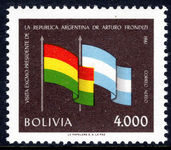 Bolivia 1961 Argentine and Bolivian Flags unmounted mint.