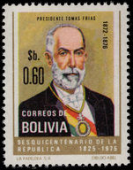 Bolivia 1975 Pres. Thomas Frias unmounted mint.