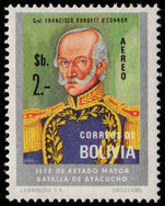 Bolivia 1975 Pres. Francisco B O'Connor unmounted mint.