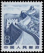Peoples Republic of China 1981-83 8f Great Wall of China recess unmounted mint.
