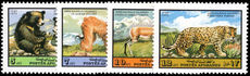 Afghanistan 1974 Wild Animals unmounted mint.
