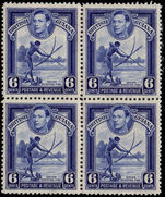 British Guiana 1938-52 6c deep ultramarine perf 12½ block of 4 unmounted mint.