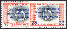 Costa Rica 1961 Baseball unmounted mint.