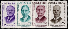 Costa Rica 1961 Medical Congress unmounted mint.