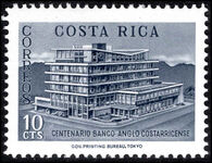 Costa Rica 1963 Anglo-Costa Rican Bank unmounted mint.