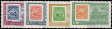 Costa Rica 1963 Stamp Centenary unmounted mint.