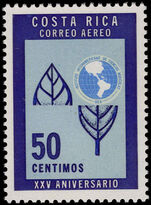 Costa Rica 1967 Institutue of Agriculture unmounted mint.