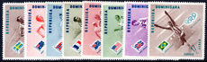 Dominican Republic 1957 Olympics set unmounted mint.
