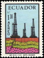 Ecuador 1972 Oil Industry unmounted mint.