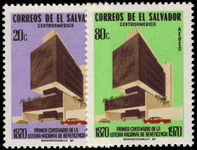El Salvador 1970 National Lottery unmounted mint.