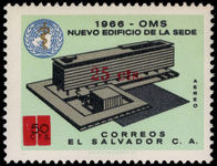 El Salvador 1974 25c on 50c air provisional unmounted mint.