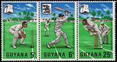 Guyana 1968 West Indies Cricket Tour unmounted mint.