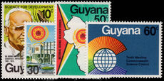 Guyana 1978 National Science and Research Council unmounted mint.