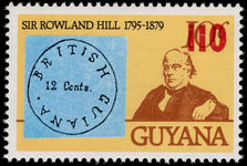 Guyana 1981 (14 Nov) 110c on 10c Rowland Hill unmounted mint.