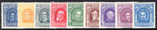 Venezuela 1911 Schools Tax set unmounted mint.