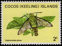 Cocos (Keeling) Islands 1983 2c Butterfly unmounted mint.