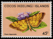 Cocos (Keeling) Islands 1983 45c Butterfly unmounted mint.