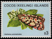 Cocos (Keeling) Islands 1983 $3 Butterfly unmounted mint.