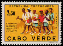 Cape Verde 1960 African Technical Co-operation unmounted mint.