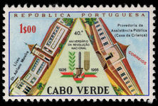 Cape Verde 1966 National Revolution unmounted mint.