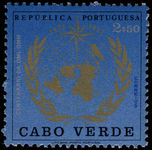 Cape Verde 1973 World Meteorological Organisation unmounted mint.