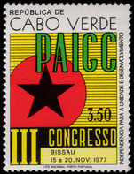 Cape Verde 1977 PAIGC Congress unmounted mint.