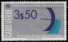 Cape Verde 1978 Telecommunications Day unmounted mint.