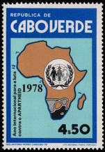 Cape Verde 1978 International Anti-Apartheid Year unmounted mint.