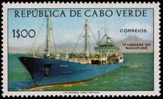 Cape Verde 1978 Merchant Ship unmounted mint.