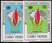 Cape Verde 1978 Human Rights unmounted mint.