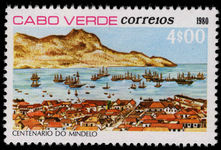 Cape Verde 1980 Mindelo City unmounted mint.