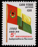 Cape Verde 1980 Independence Anniversary unmounted mint.
