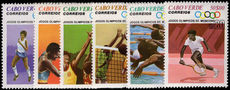 Cape Verde 1980 Olympics unmounted mint.