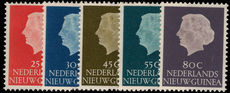 Netherlands New Guinea 1954-60 part set lightly mounted mint.