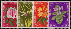 Netherlands New Guinea 1959 Social Welfare unmounted mint.