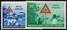 Netherlands New Guinea 1962 Road Safety unmounted mint.
